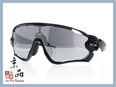 【OAKLEY】JAWBREAKER OO9270 1931 黑框灰水銀鏡片  運動太陽眼鏡 公司貨 JPG 京品眼鏡
