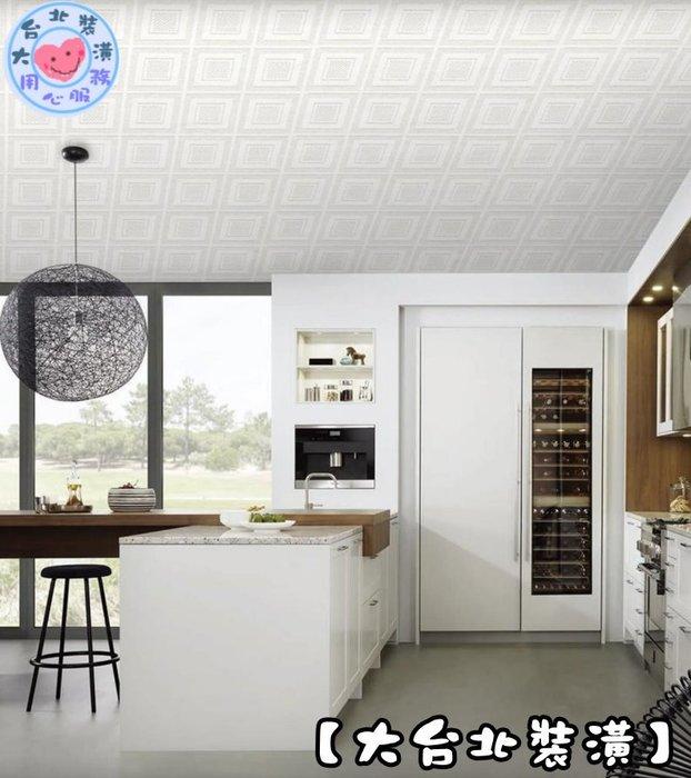 【大台北裝潢】IM國產環保印墨壁紙* 天花板造型 立體方格(3色) 每支360元