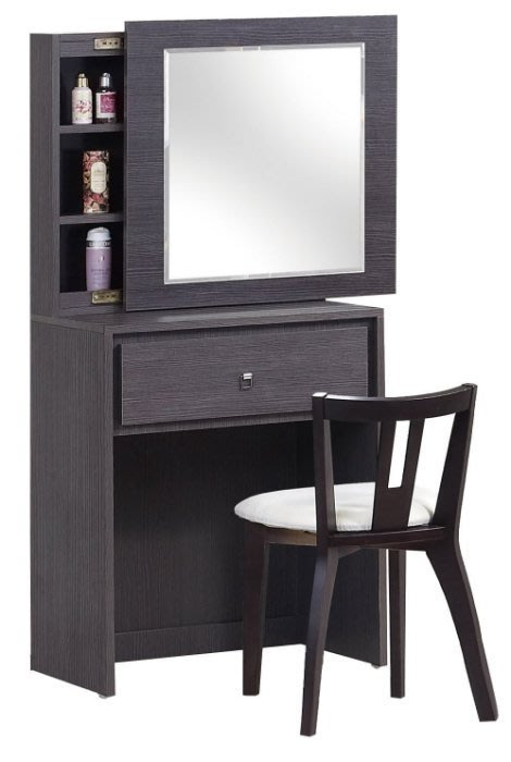 【DH】商品貨號N557-4商品名稱《若千》2.3尺精製鐵刀化妝台含椅(圖一)台灣製可訂做另計。簡約雅緻傢飾。新品特價