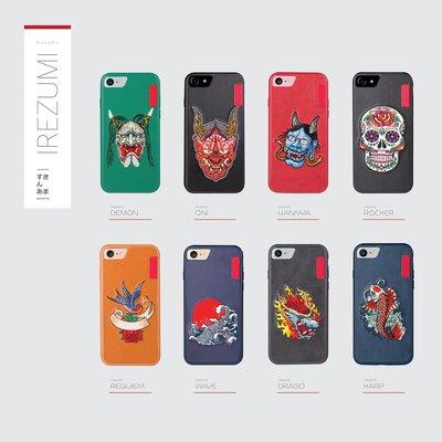 【Skinarma】日本橫須賀風格刺繡手機殼 iPhone7 Plus (5.5吋) - 多款選擇