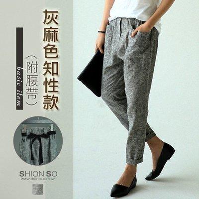 享瘦衣身中大尺碼【B2524】麻灰色休閒長褲
