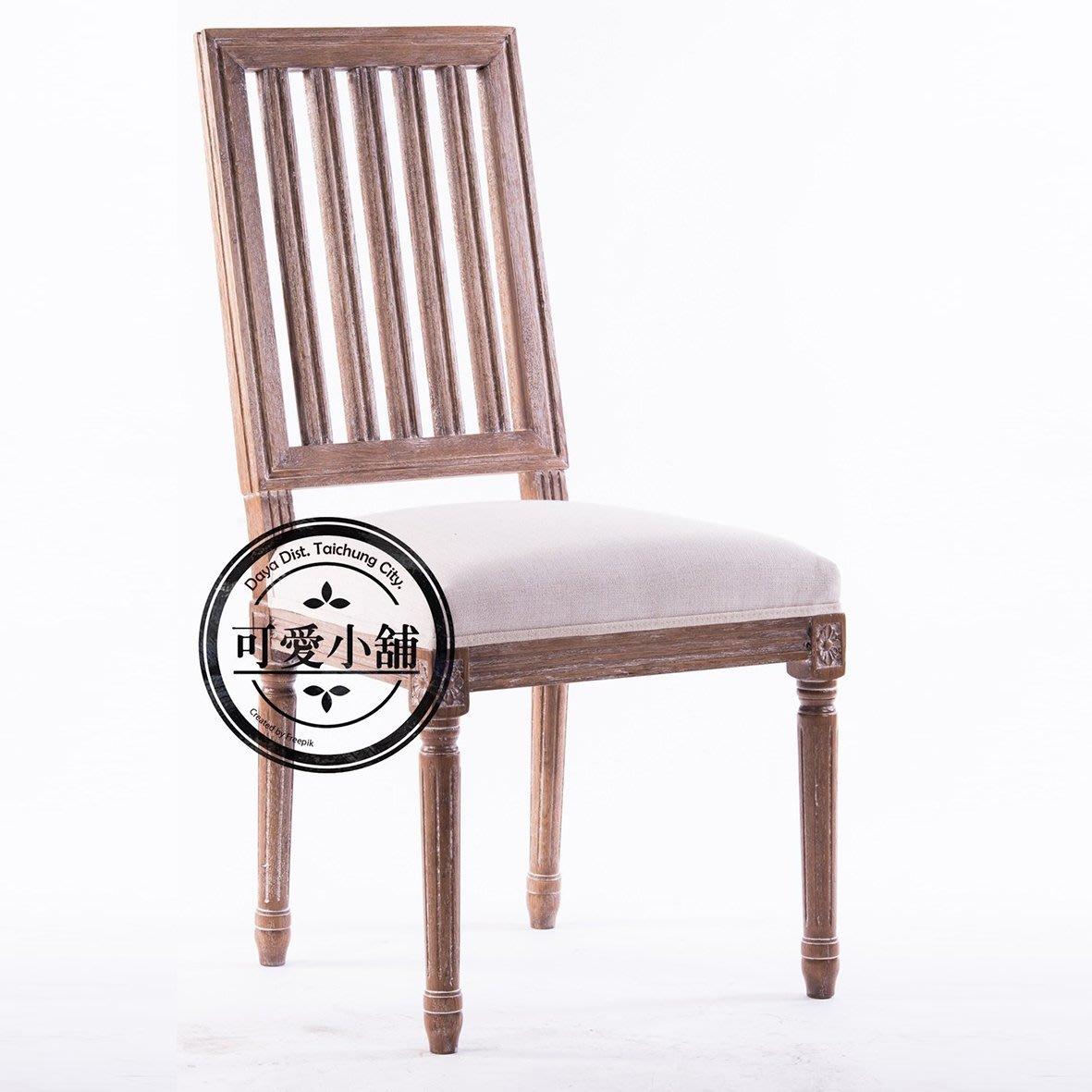 (台中 可愛小舖 )美式簡約鄉村風木製白色棉麻布坐墊無扶手餐椅聚會廚房餐桌閱讀椅餐椅簡約木椅居家客廳餐廳民宿