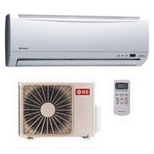 HITACHI日立 13-14坪 單冷壁掛定頻一對一分離式冷氣 RAS-80UK1 / RAC-80UK1