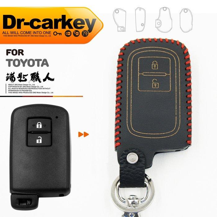 【鑰匙職人】TOYOTA SIENTA RAV-4 豐田汽車 鑰匙皮套 智慧型鑰匙皮套 保護包