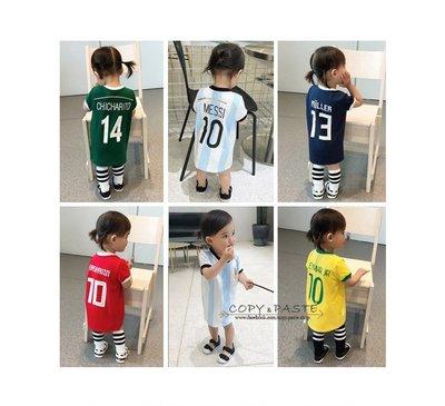 Copy&Paste【現貨特價出清】2018世界盃FIFA足球衣 童裝/親子裝 寶寶女童男童 阿根廷巴西德國俄羅斯墨西哥