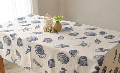 【#019 貝殼海螺】 多種尺寸的桌巾...