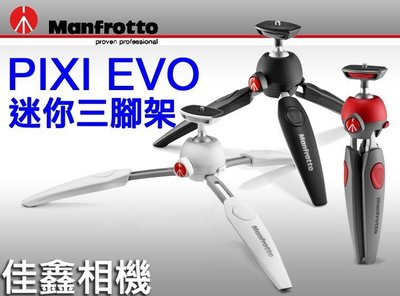 @佳鑫相機@(全新品)Manfrotto 曼富圖 PIXI EVO迷你腳架(白)桌上型小腳架(可調高度/單眼可)送手機夾