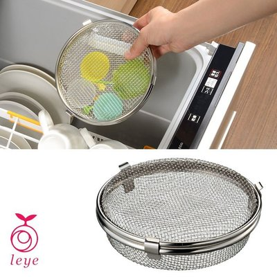 [霜兔小舖] 日本製 AUX 洗碗機 不鏽鋼洗網 小物洗碗籃    leye