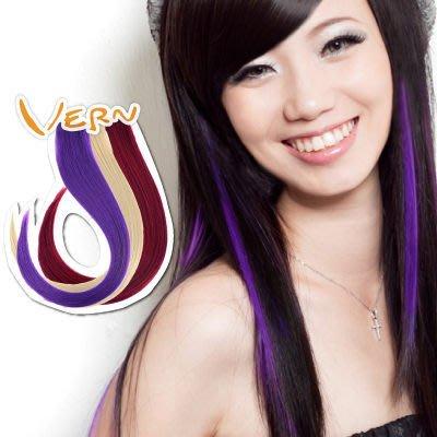 韋恩假髮髮片-彩色髮片-雙扣寬版假髮片-可電棒離子夾-日本仿真髮絲髮片(6色)Vernhair【VH10202】