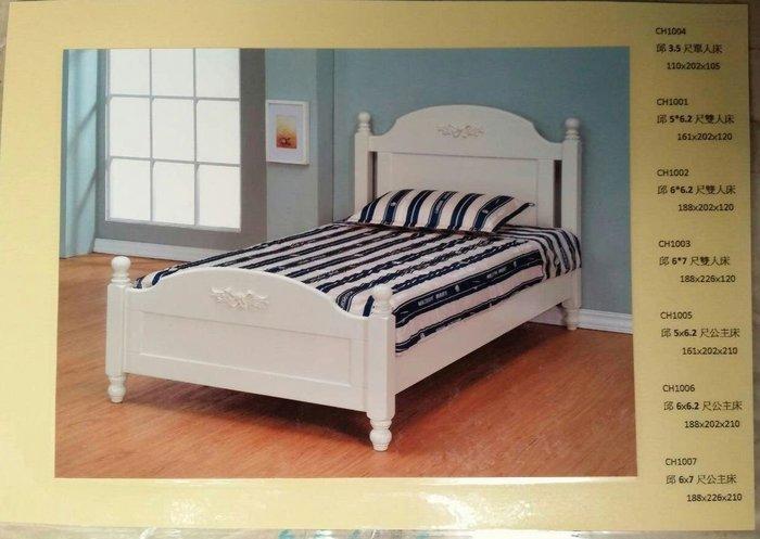 美生活館 全新鄉村 白色 單人床組 書桌 衣櫃 床頭櫃皆可拆買歡迎詢問