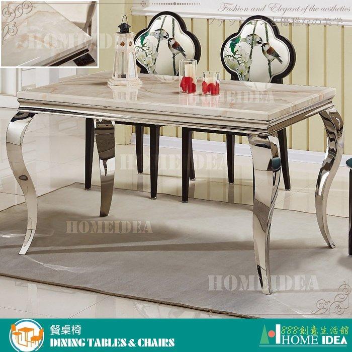 『888創意生活館』202-419-1查德5尺原石餐桌$8,000元(17-1餐廳專用餐桌餐椅cafe咖啡廳)新北家具