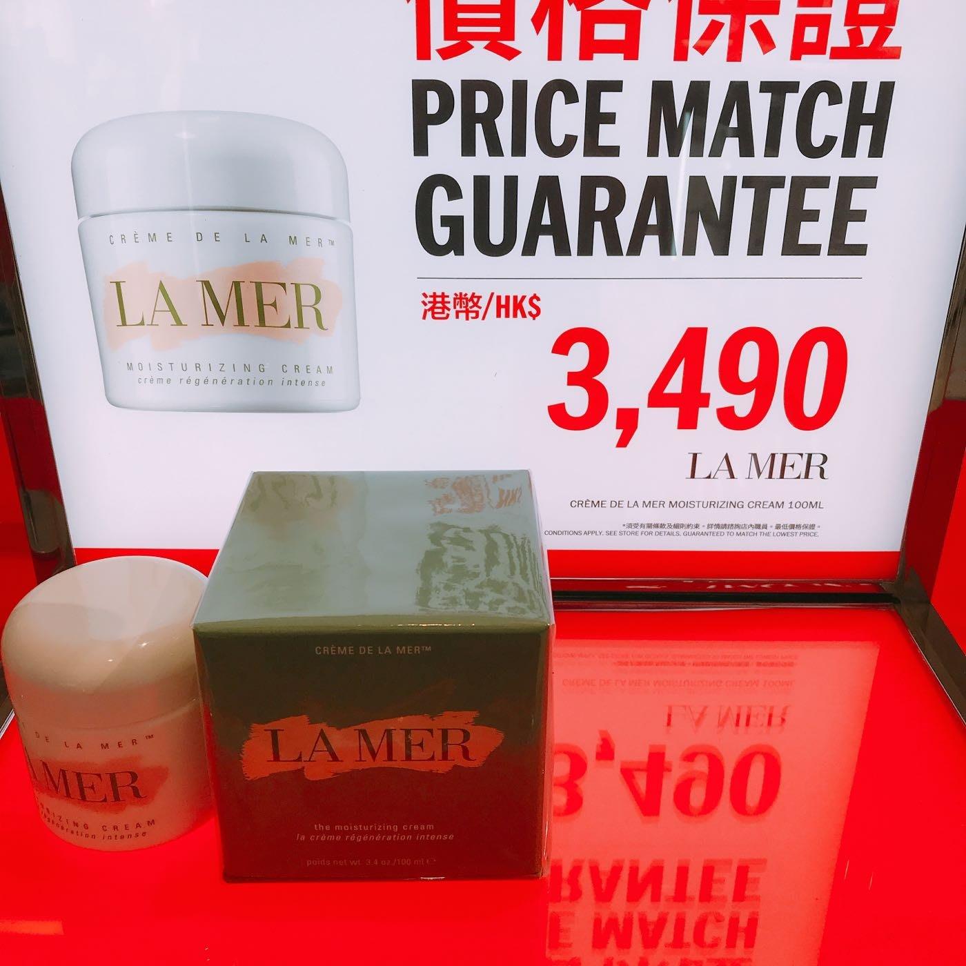 3400 Lamer Moisturizing Cream 100ml Size Yahoo La Mer Creme De