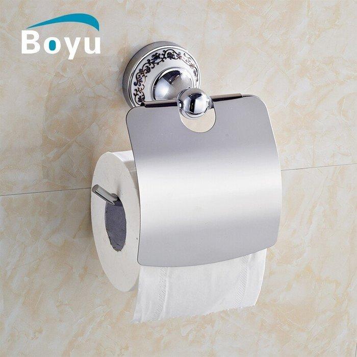 【安和衛浴】不銹鋼衛生間紙巾盒 浴室廁紙架廁所擦手紙盒筒青花瓷金色卷紙器
