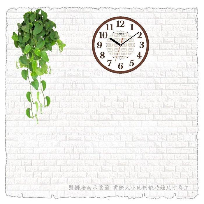 地球儀鐘錶 A~ONE亮彩 典雅時鐘  小型時鐘  居家 光彩空間百搭~超 119~TG~