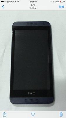 HTC Desire 610 D610x(4G 800萬畫素 四核 4.7吋)送sd卡16G