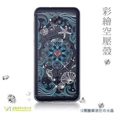 【WT 威騰國際】WT® ASUS ZenFone 4 ZD552KL 施華洛世奇水晶 彩繪空壓殼 -【海洋之心】