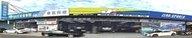 JK Racing 改裝精品販售