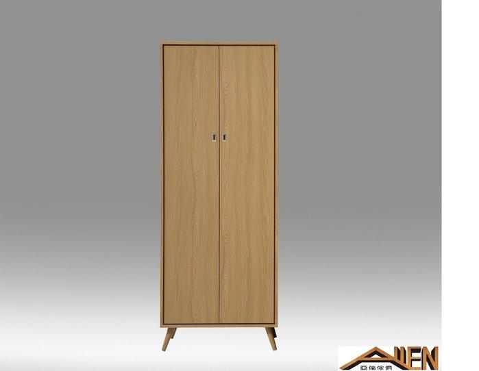 亞倫傢俱*艾奈爾立體木紋雙吊衣櫥