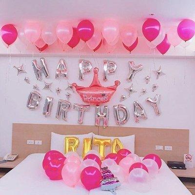 生日快樂氣球套餐 HAPPYBIRTHDAY氣球 超商免運費  LOVE 佩佩豬 巴斯光年 胡迪 三眼怪 生日禮物