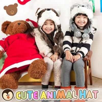 聖誕節.跨年.動物裝帽 【UHO】超Q 動物總動員.造型帽 保暖帽 兒童帽 溫暖跨年 免運費