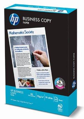 HP 影印紙 A4 70P 70磅 專業 不卡紙 電腦紙 列印紙 超白 進口紙