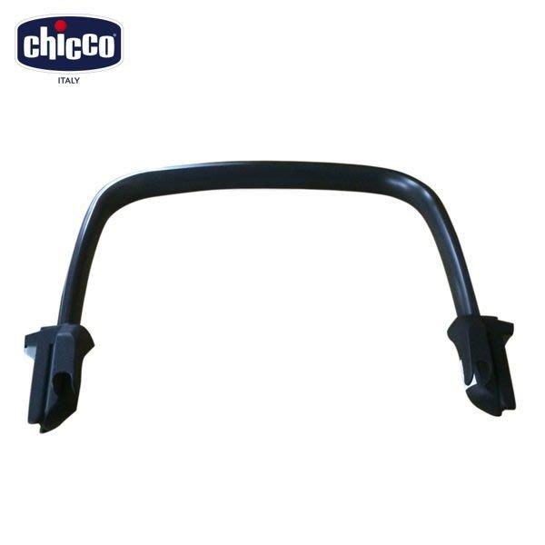 【Re*】Chicco Bravo推車 前圍扶手