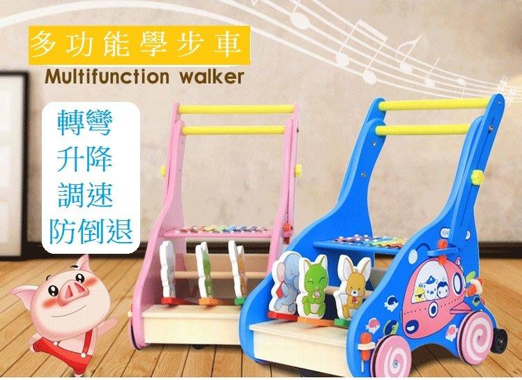 木製敲琴多功能卡通寶寶學步車可調速升降轉彎益智玩具助步手推車