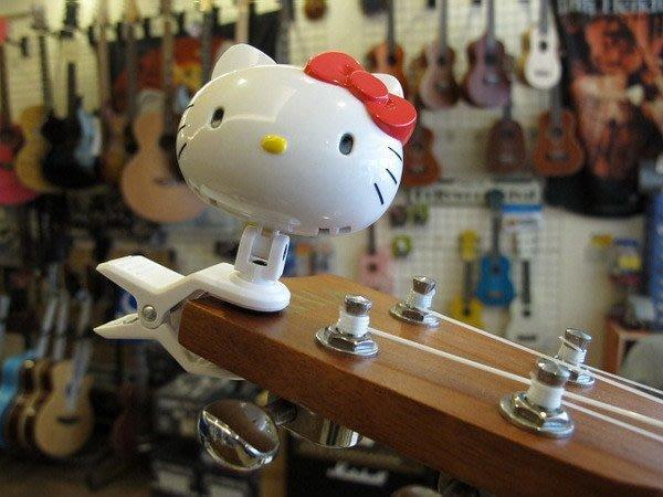 ☆ 唐尼樂器︵☆正版授權 Hello Kitty 夾式 調音器 十二平均律 吉他 貝斯 小提琴 烏克麗麗 三麗鷗授權