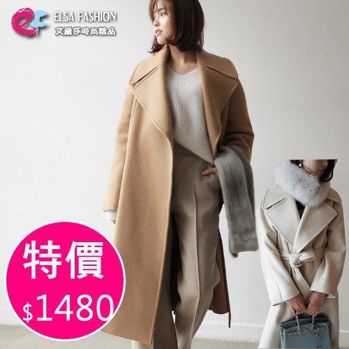 長大衣 質感秋冬裝立體西裝領翻領長版毛呢大衣外套 艾爾莎【TAE4246】
