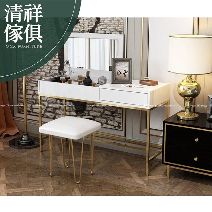 【新竹清祥傢俱】PBM-34BM01 - 現代輕奢不銹鋼腳架化妝台(含椅凳) 臥室 妝台 化妝桌 妝凳