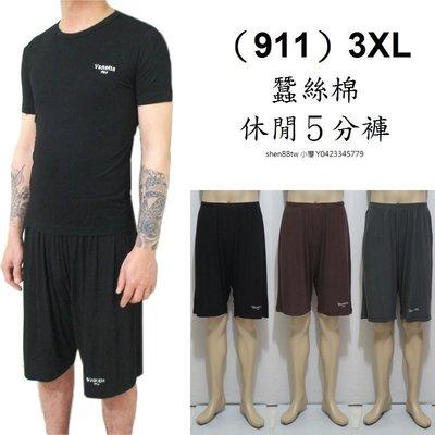 小櫻【911 蠶絲棉.休閒5分褲.3X...