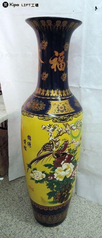 KIPO-落地大花瓶 1.4米景德鎮 熱銷瓷器陶瓷大花瓶 客廳擺飾 另有1.2/1.6/1.8米-NVU001294A