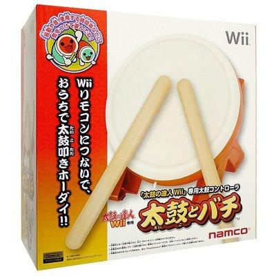 Wii 太鼓之達人 專用太鼓控制器 (太鼓達人 專用太鼓控制器與鼓棒同梱) 日版 全新品