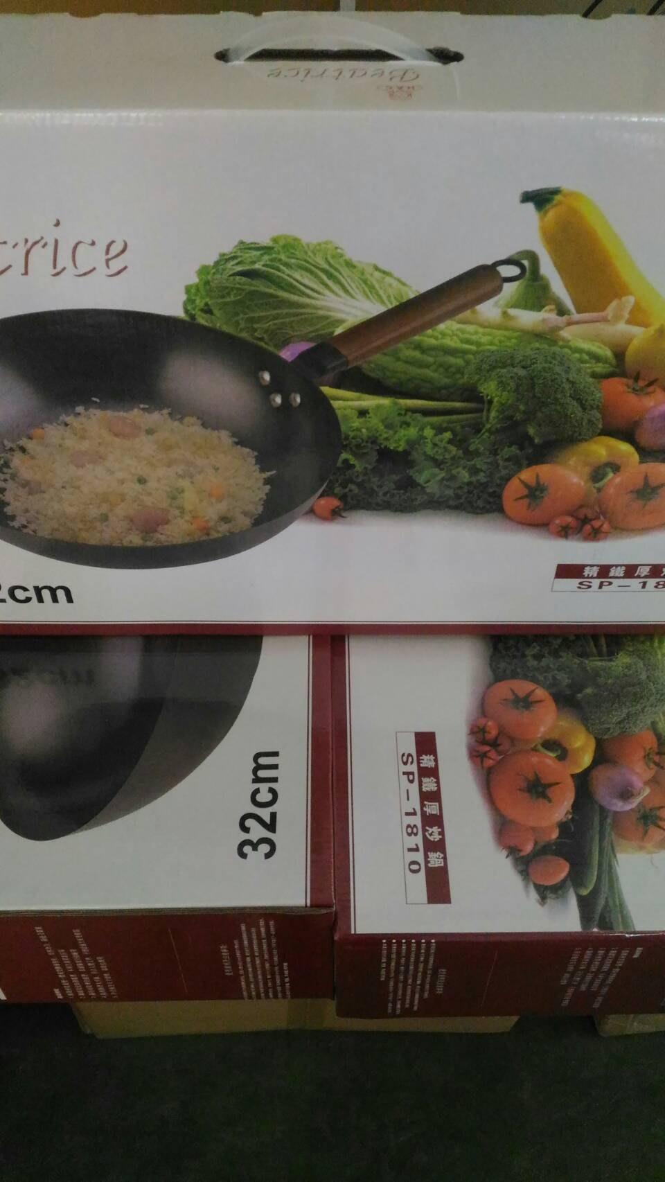32cm精鐵厚炒鍋~SP1810