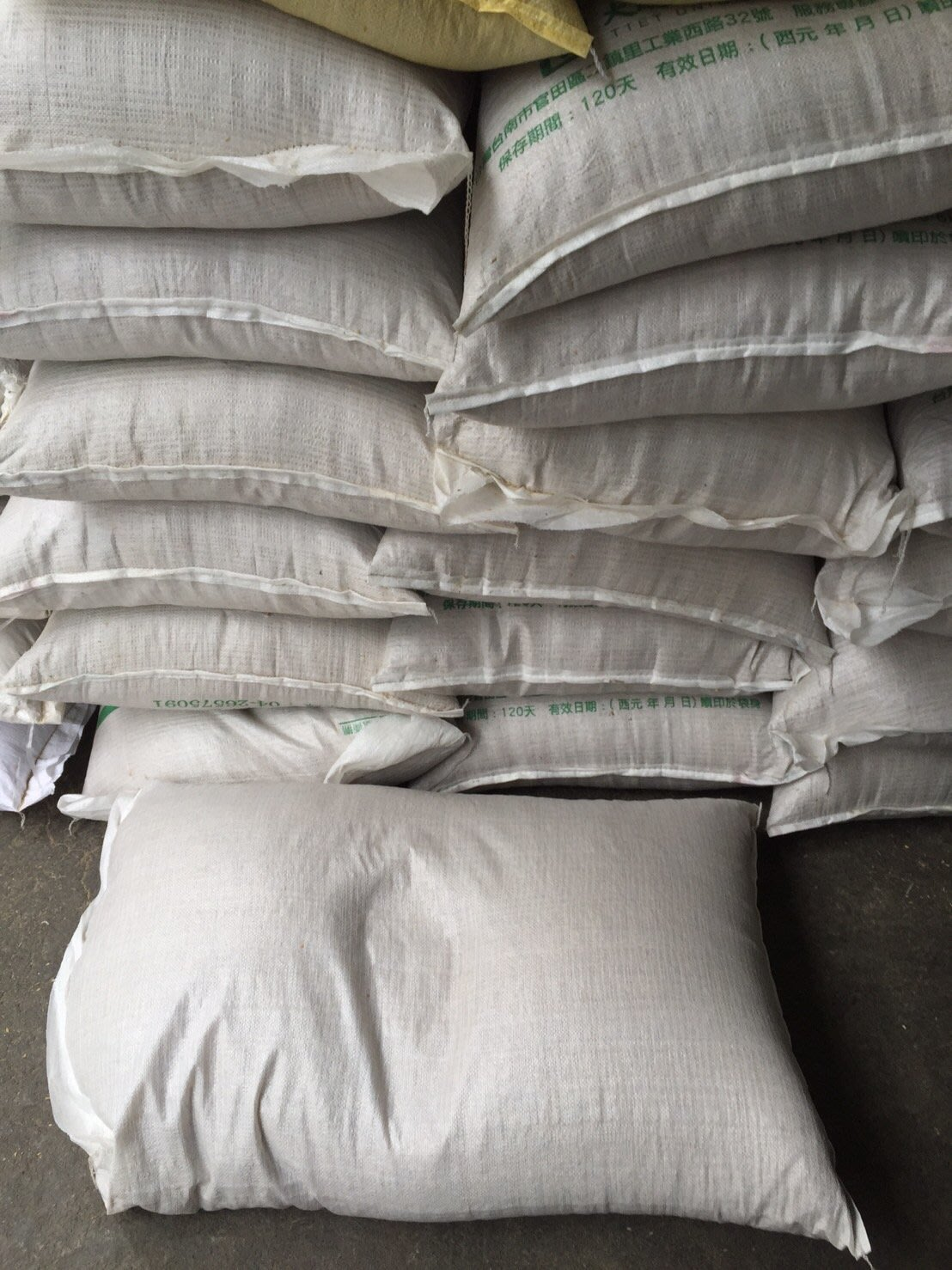 稻殼 粗糠 1公斤