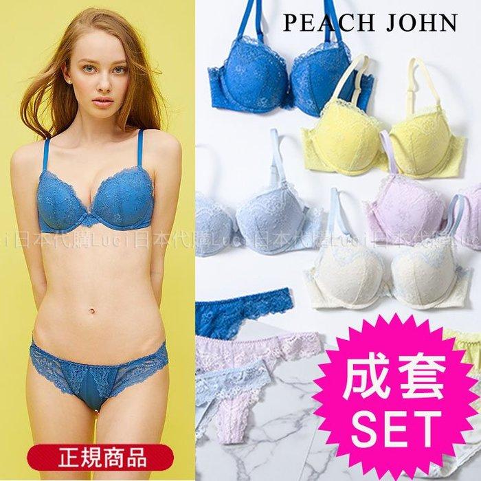 Work Bra Peach John 冷感涼感機能 coolish 內衣+內褲 成套 二件組 LUCI 1019952