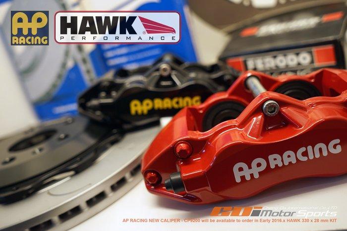 AP RACING CP-9200(紅) 四活塞組+原裝HAKW 330x28mm碟盤組 完整搭配制動表現 / 制動改