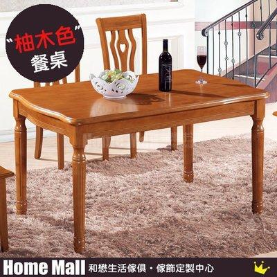 HOME MALL~莉亞柚木餐桌(含玻)(另有胡桃色) $5900 (雙北市免運)6B~(805型)