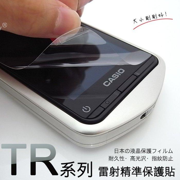 EverDry系列|FR100、TR70、TR60/TR50、TR35/TR15 亮面疏水疏油抗指紋螢幕保護貼