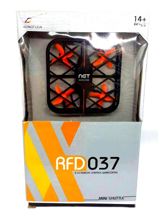 [[  RFD 037 ]]  方型迷你飛行器 網型六軸飛行器 遙控飛機  無人機  玩具  耐摔 充電直升機