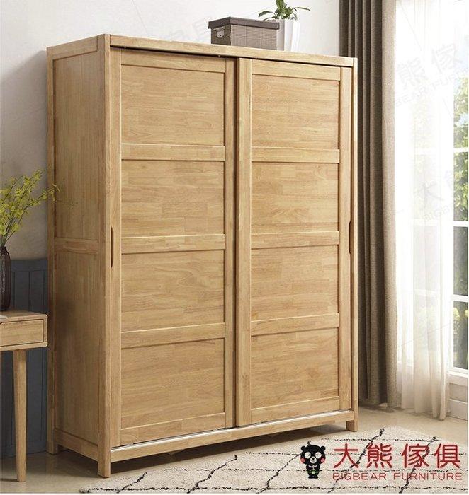 【大熊傢俱】MT 621 歐式衣櫥 儲物櫃 櫥櫃 衣櫥 收納櫃 置物櫃 衣櫃 抽屜衣櫃