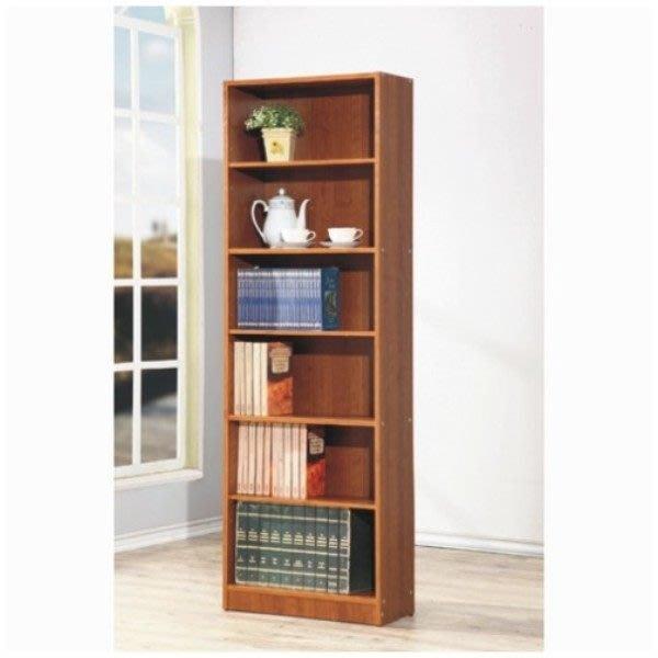 【家具先生】1806 實心六格書櫃