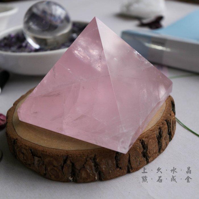 『上久水晶』特大款天然粉晶金字塔_342g__超強能量水晶