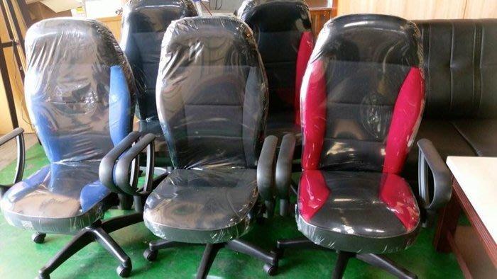 樂居二手家具 全新中古傢俱 BN-A06*全新庫存賽車型電腦椅/ oa辦公椅/各式傢俱中古桌椅拍賣 戶外桌椅 餐桌椅