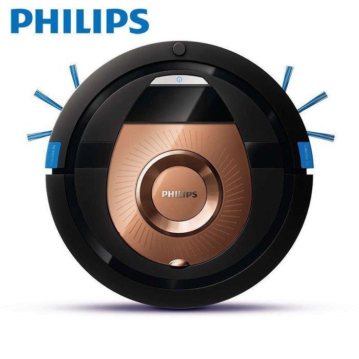 《三禾影》PHILIPS 飛利浦 FC8776 超薄型  掃地機器人 吸塵器