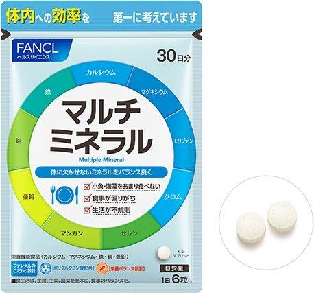 Картинки по запросу FANCL vitamin mineral 5563