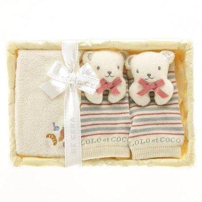 尼德斯Nydus~* 嚴選日本製 BE CERA 嬰兒/Baby用品 授乳圍兜 熊玩偶襪子 LOLO COCO禮盒組