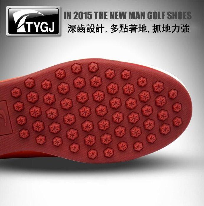 高爾夫球鞋 高爾夫鞋子 防水防滑休閑 golf男鞋  男款