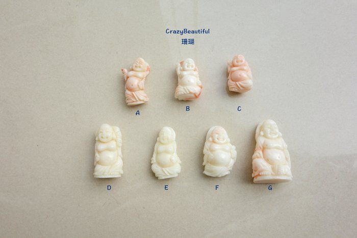 天然A貨-珊瑚-彌勒佛雕刻墜子-A