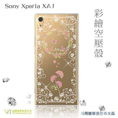 【WT 威騰國際】WT® Sony Xperia XA1  施華洛世奇水晶 彩繪空壓殼-【蝶戀】